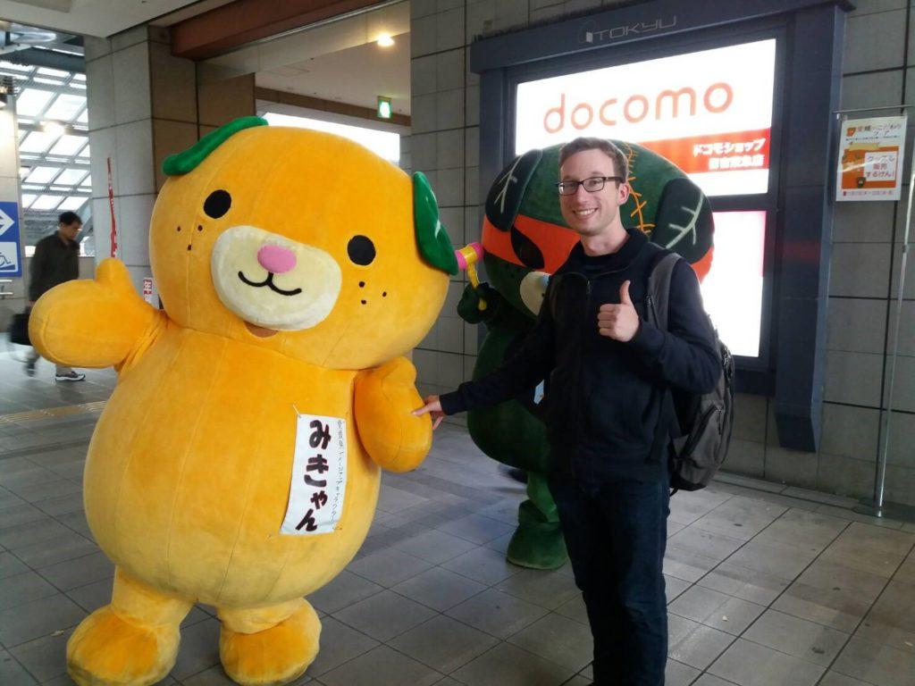 Flo von Japanflog.
