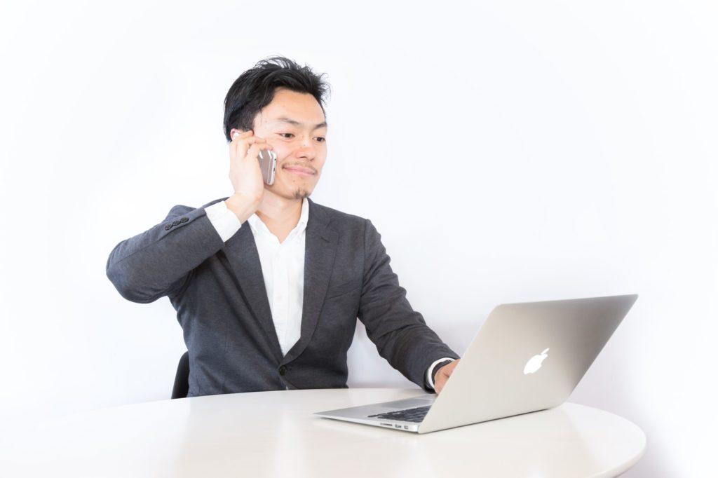 Telefonbetrüger in Japan