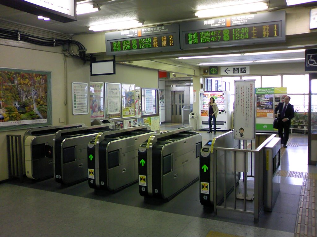 Kaisatsu in Japan am Bahnhof