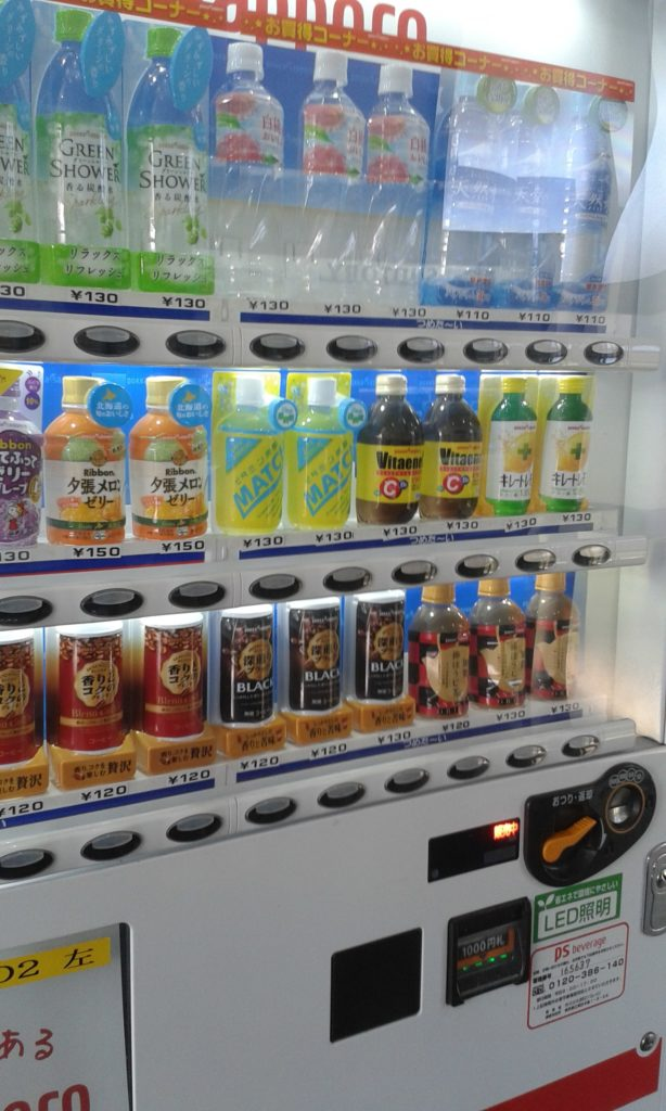 Getränkeautomat in Japan