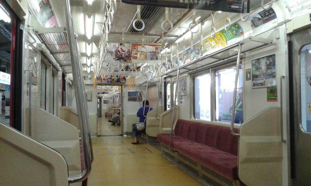 Bahn in Kawasaki während Auslandsaufenthalt in Japan.