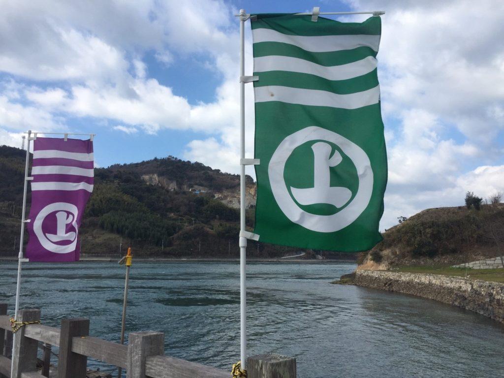 Murakami Kaizokus Flagge